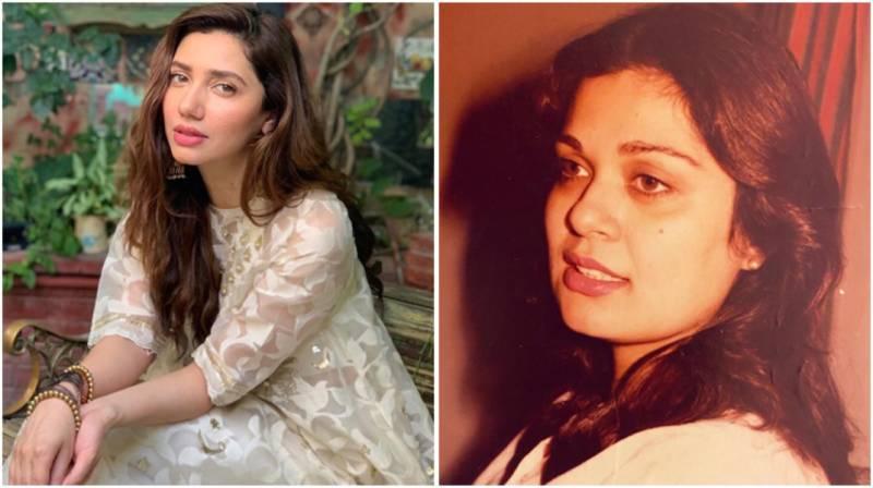 Mahira Khan shares a heartfelt tribute for mom's birthday