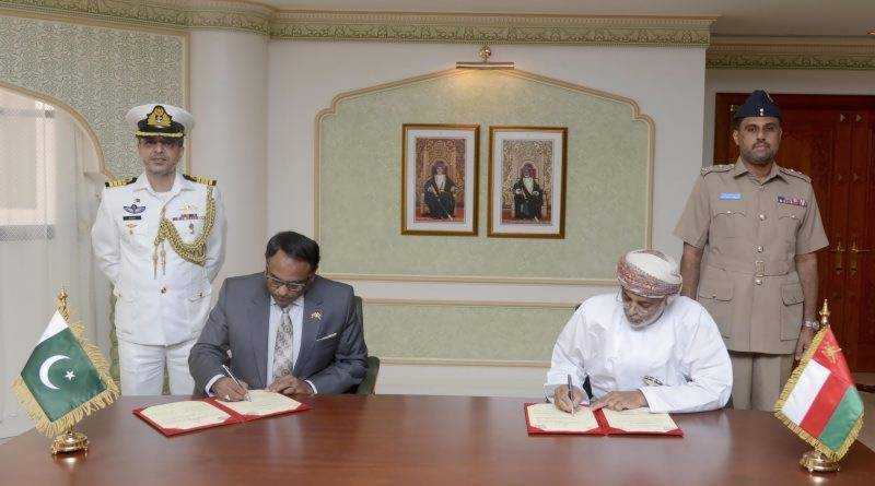 Pakistan, Oman sign MoU in military cooperation