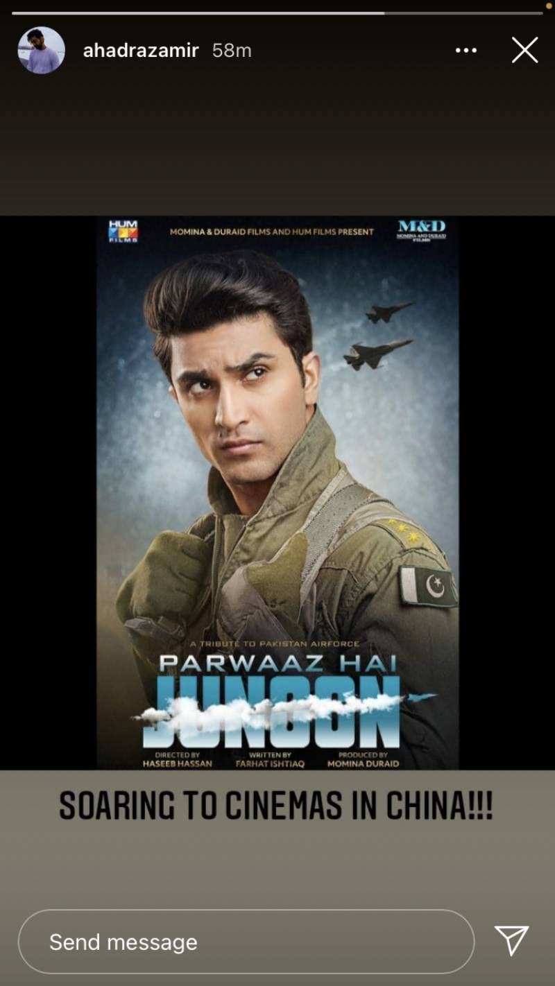 'Parwaz Hai Junoon' to commercially release in China in November