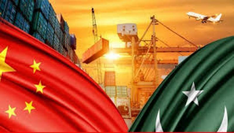Planning ministry terms report of giving immunity to CPEC Authority chairman misleading