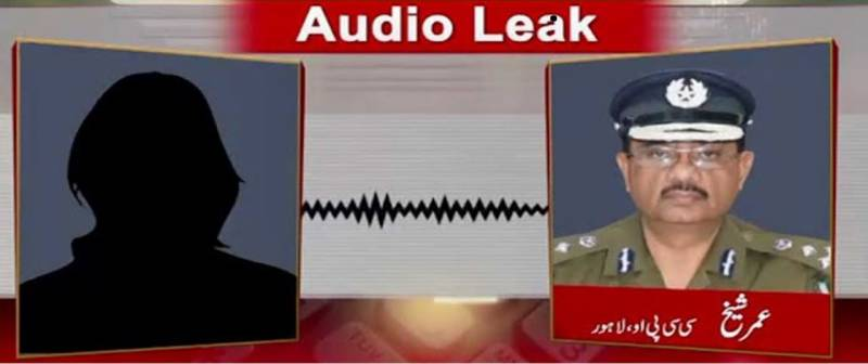 PM Imran and CM Buzdar irked over CCPO leaked call controversy