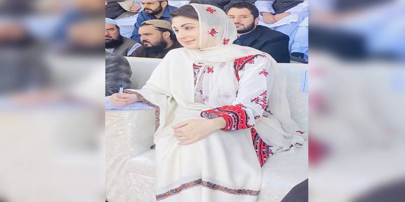 Maryam Nawaz tells the reason behind wearing elegant traditional Balochi dress