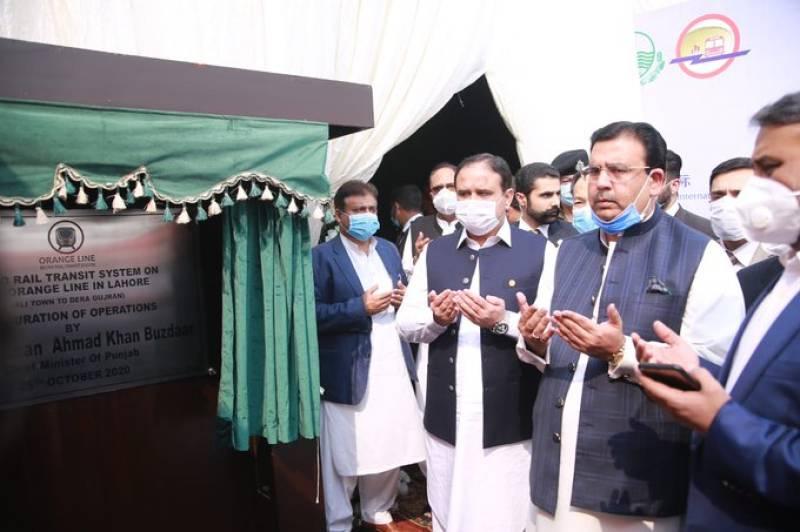 Punjab CM inaugurates Lahore's much-delayed Orange Line Metro Train