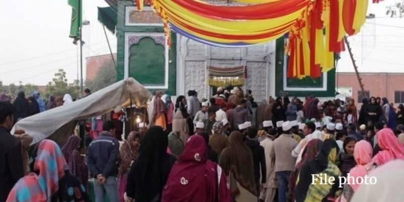 Two-day Urs of Hazrat Mian Mir begins in Lahore