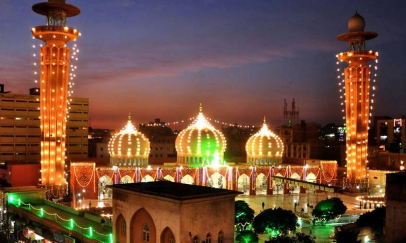 Pakistan announces holiday on 12th Rabi ul Awwal
