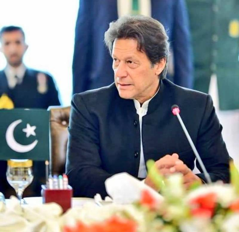 PM Imran reaffirms Pakistan's strong determination for peace in Afghanistan