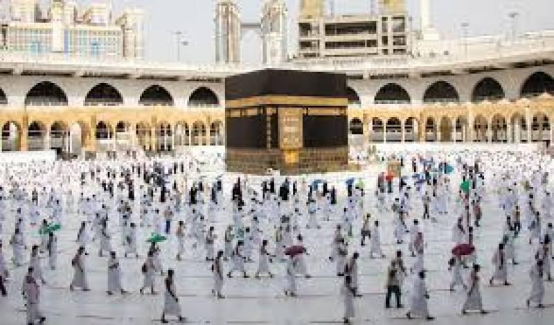 Saudi Arabia opens doors for Umrah pilgrims from Pakistan, other countries
