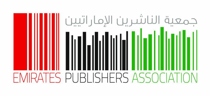 EPA invites global publishing professionals to meet with UAE publishers at SIBF 2020