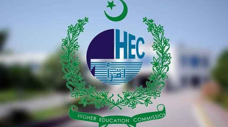 HEC clarifies closure of universities amid coronavirus spike