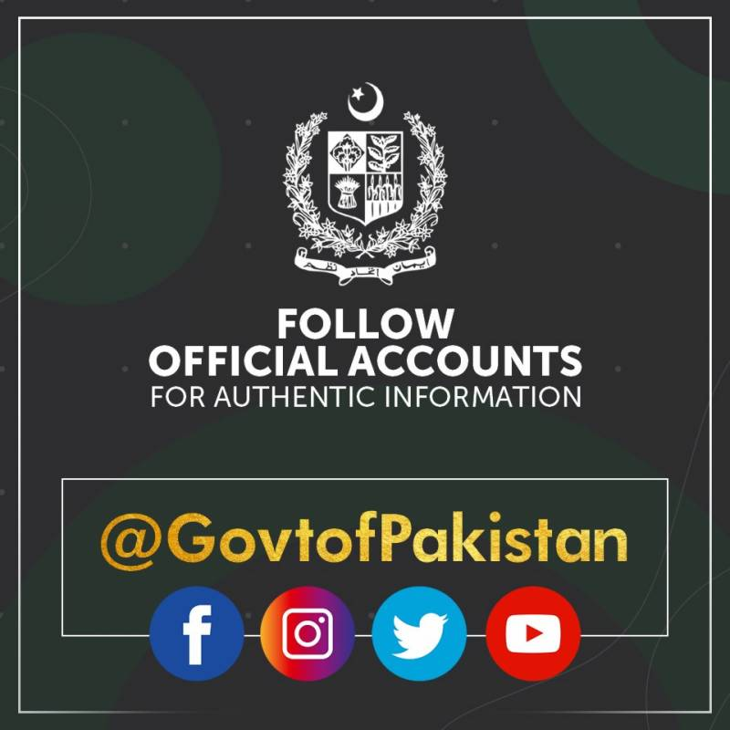 Pakistan gets its top official assets accounts verified to strengthen online presence