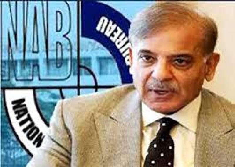 SC dismisses NAB's plea seeking Shehbaz Sharif's name on ECL