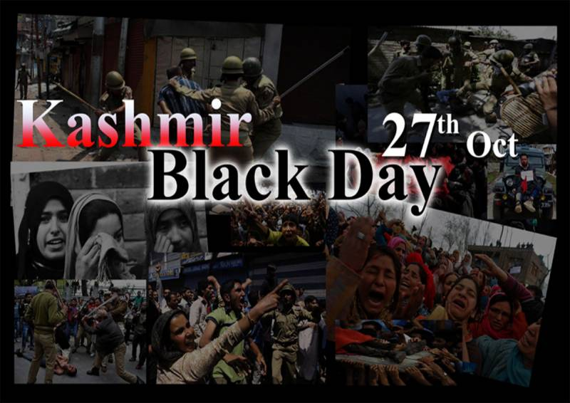 Solidarity with Kashmiris: Pakistan all set to observe 'Black Day' today