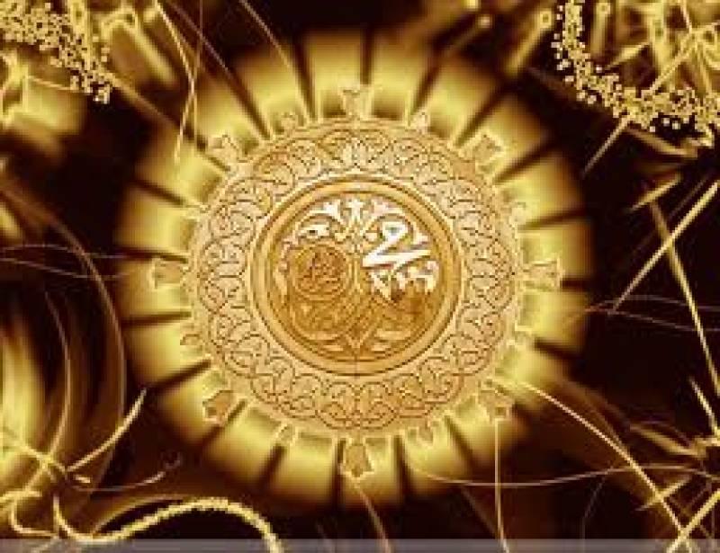 Pakistan decides to celebrate Ishq-e-Rasool (PBUH) week starting 12 Rabi-ul-Awwal