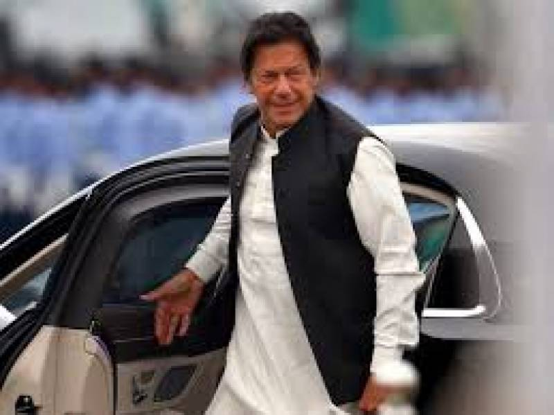 PM Imran arrives in Lahore for a day-long visit