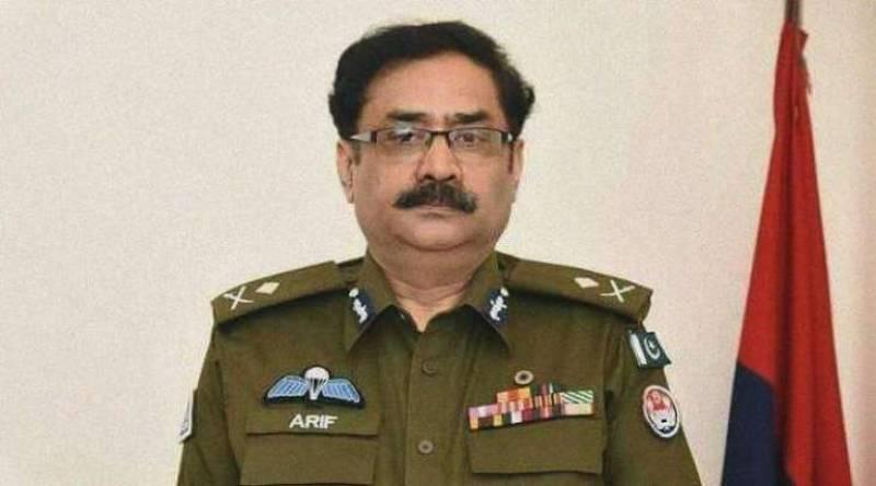 IG Pakistan Railways Police Arif tests positive for Covid-19