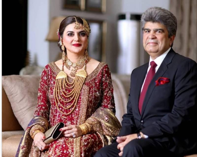 Kashmala Tariq weds Waqas Khan in Islamabad