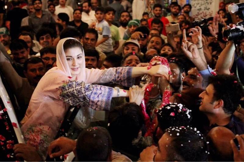 Maryam Nawaz to visit GB to start week-long election campaign