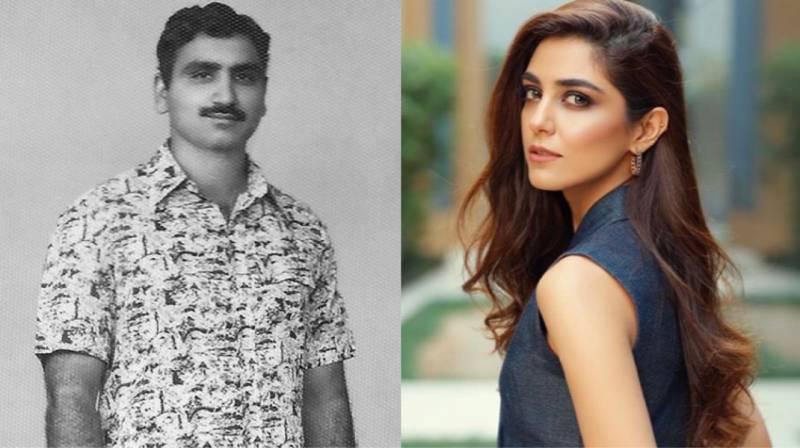 Maya Ali pens heartfelt note on father's fourth death anniversary
