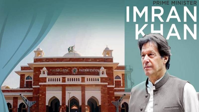PM Imran inaugurates Hassan Abdal Railway Station
