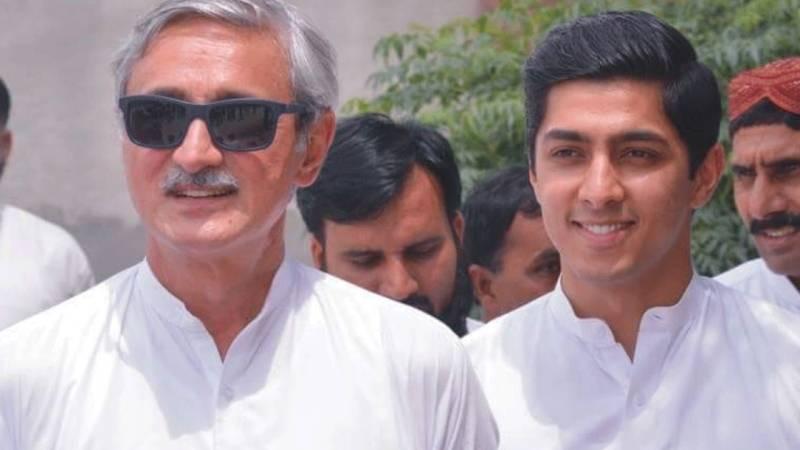 PTI leader Jahangir Tareen lands in Lahore