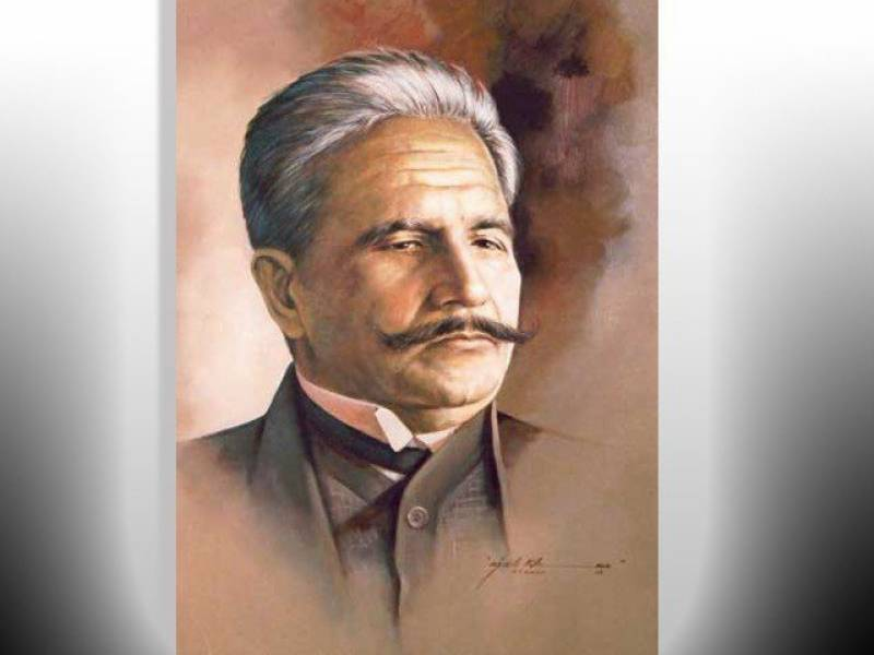 Iqbal Day — Holiday announced on November 9