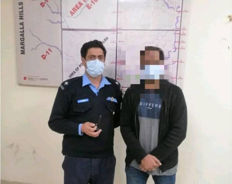 Islamabad banker dismissed, arrested after video gone viral