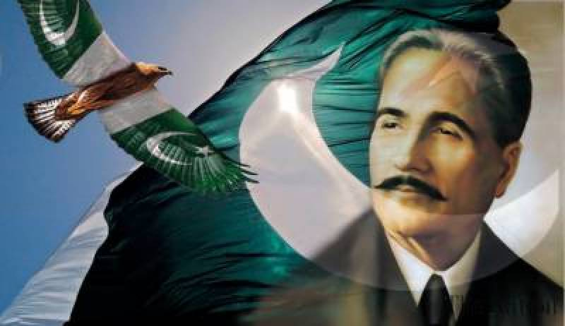 Allama Iqbal – Pakistan pays tribute to national poet on birth anniversary