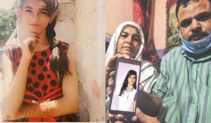 Arzoo Raja case: SHC directs to settle 'underage' girl at shelter home