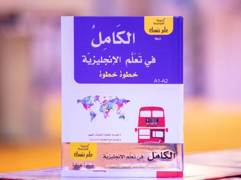 Language-learning books demanded at Sharjah International Book Fair 2020