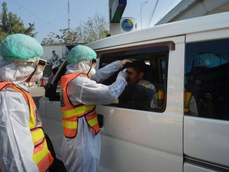 Pakistan reports 1,650 new coronavirus cases amid second wave