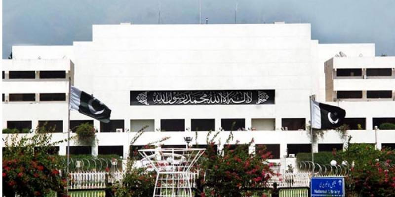 Pakistani military officials to brief Parliament on national security