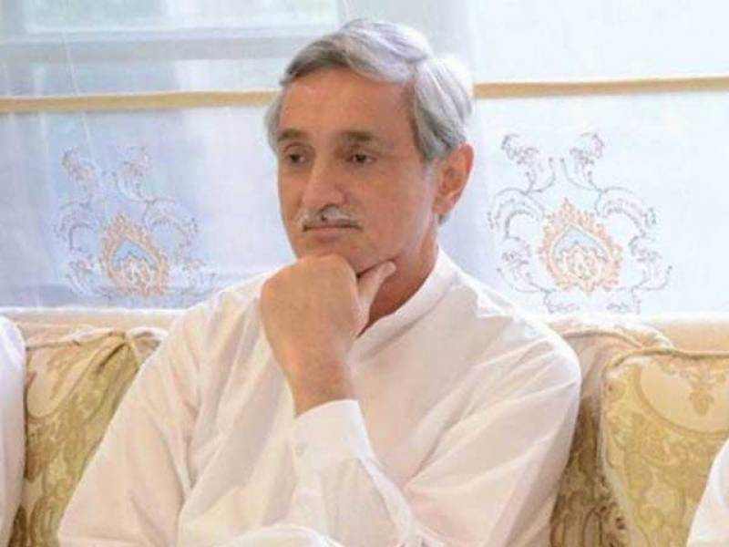 PTI's key minister apologises to Jahangir Tareen Khan over insulting remarks