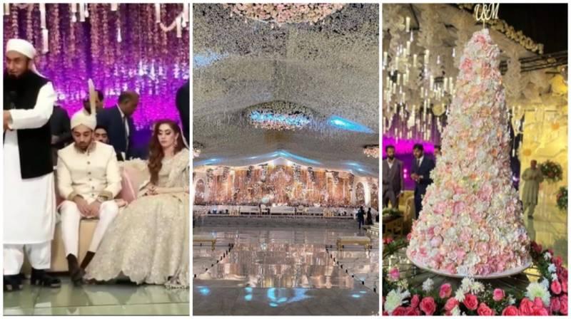 Master Tiles & Jalal Sons Wedding: The biggest Pakistani celebration of 2020