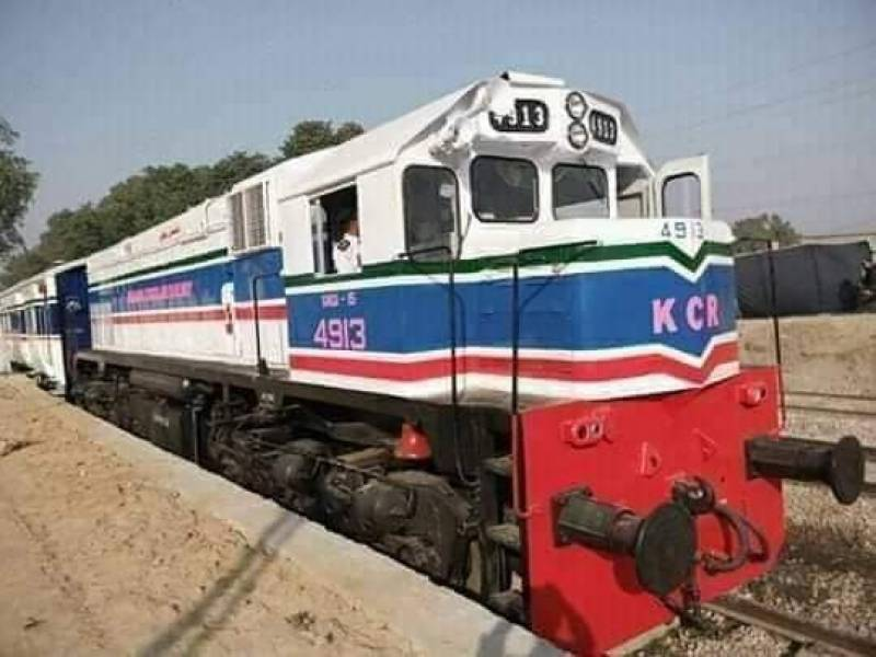Karachi Circular Railway to become partially operational from 16th