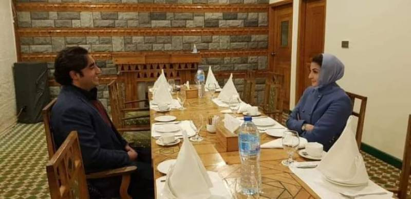 Maryam, Bilawal discuss future course of action over tea in GB