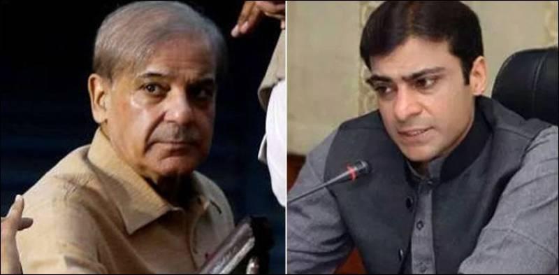 Money laundering case: Court indicts Shehbaz Sharif, family