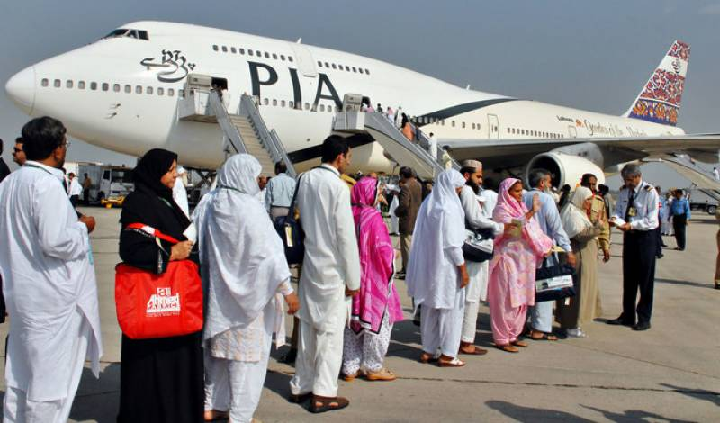 PIA announces new fares for Umrah package 2020, check full details here