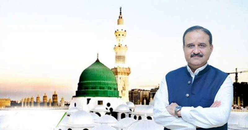 Punjab rolls out 'Rahmatul-lil-Alameen' scholarship worth Rs 50 Crore