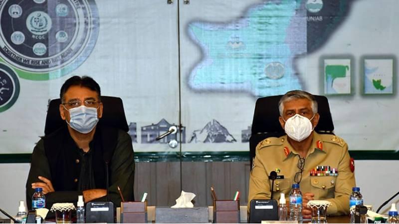 Pakistan decides to close shrines, cinemas amid second Covid-19 wave