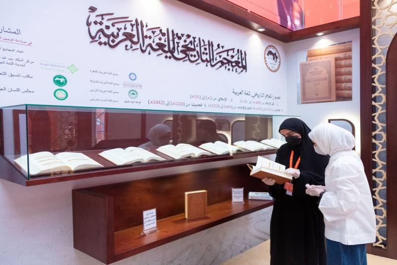 Sharjah' Arabic Language Academy offers a window toone of the world's oldest languages at SIBF 2020
