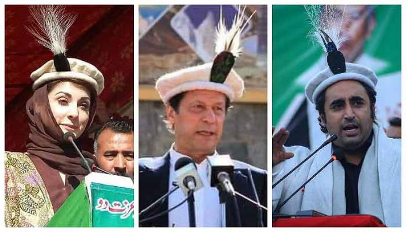 Gilgit-Baltistan Election 2020 — here's all you need to know