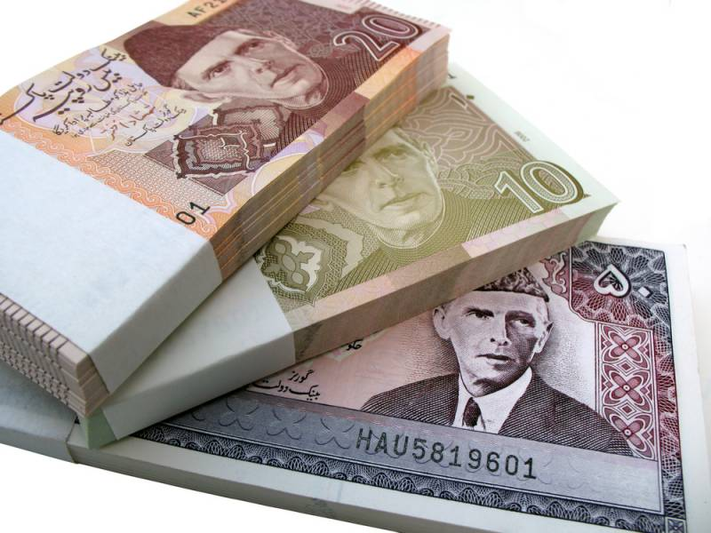 Live open market Foreign Currency Exchange Rates in Pakistan today - 2020-11-12 - Updated 4pm