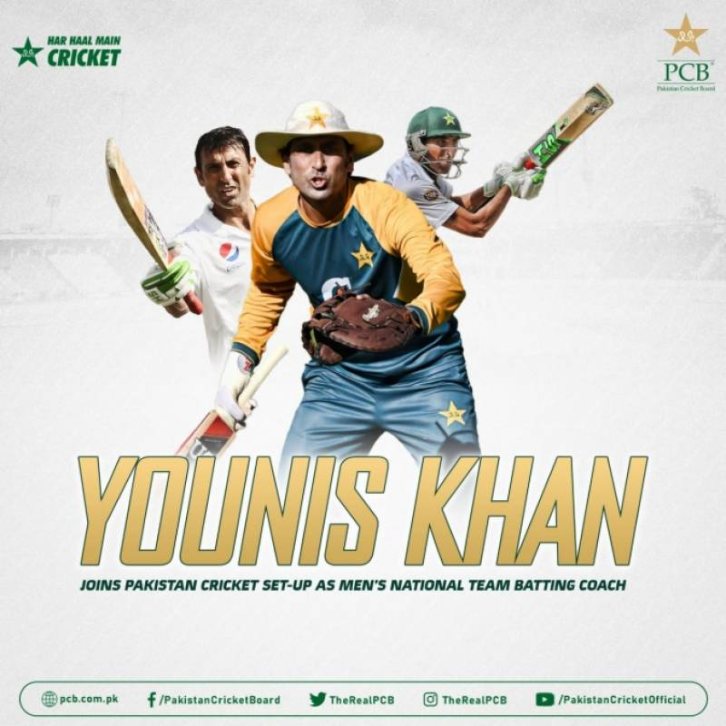 Younis Khan appointed Pakistan's batting coach