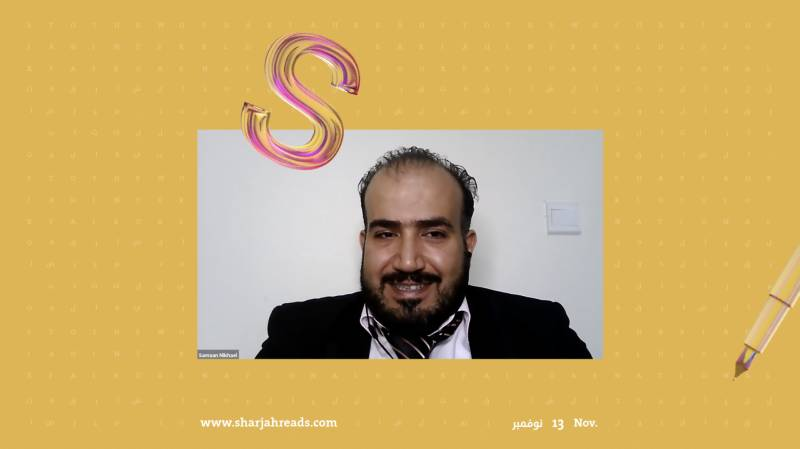 Tips to boost social media marketing strategy discussed at SIBF 2020