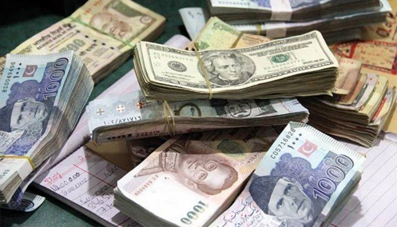 Live open market Foreign Currency Exchange Rates in Pakistan today - 2020-November-15 - Updated 10:00 AM