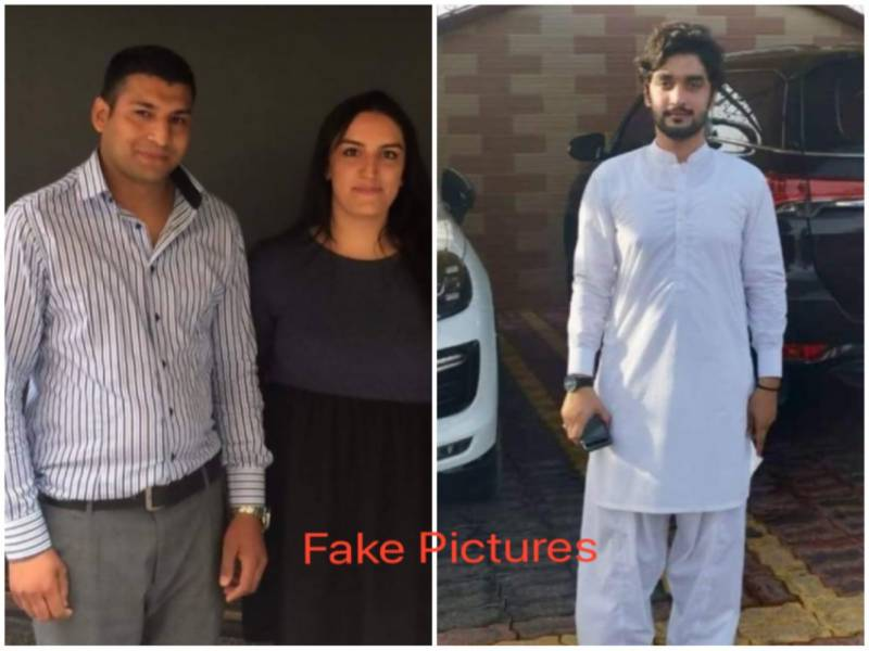 Bakhtawar's fiance? Social media floods with fake pictures of to-be groom