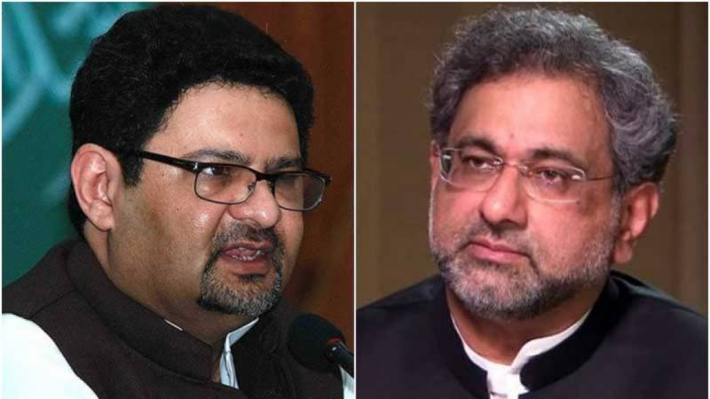 LNG Corruption Case: Ex-PM Abbasi, Miftah Ismail Indicted