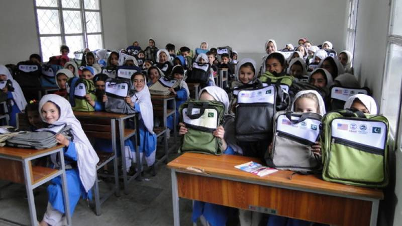 Public schools in Khyber Pakhtunkhwa to start double shift