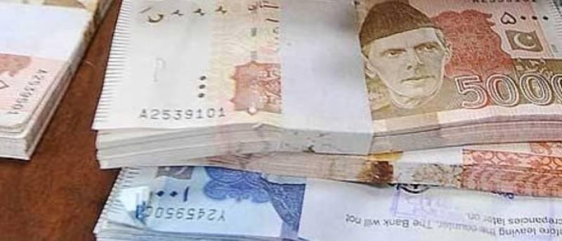 ADB issues first Pakistan Rupee-linked bonds