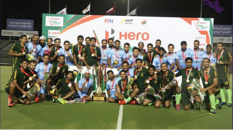 Men's Asian Champions Trophy 2021: Pakistan, India clash in March